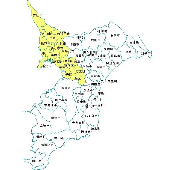 その他の活動地区:千葉県