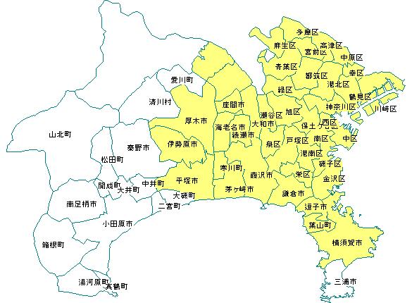 その他の活動地区:神奈川県