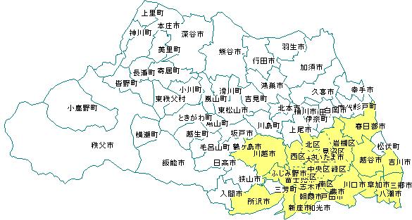 その他の活動地区:埼玉県