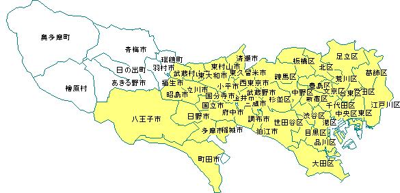重点活動地区:東京都